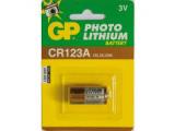 Batéria CR 123A 3V foto