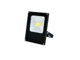 Reflektor 20W LED MCOB čierny DAISY