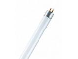 Žiarivka G5 14W/840 HE studená biela